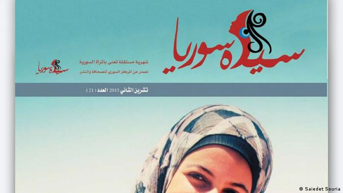 Der Göttinger Friedenspreis 2017 geht an das Magazin Saiedet Souria (Frauen Syriens)   Screenshot Cover Saiedet Souria (Saiedet Souria)