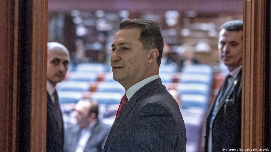 Кумот  златната малина и македонското Собрание