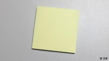 A blank, yellow memo