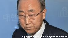 Wednesday, Feb. 1, 2017 Former U.N. Secretary-General Ban Ki-moon leaves after a press conference at the National Assembly in Seoul, South Korea, Wednesday, Feb. 1, 2017. A news report says Ban has declared that he won't run for South Korea's presidency. (Bae Hoon-shick/Newsis via AP)  