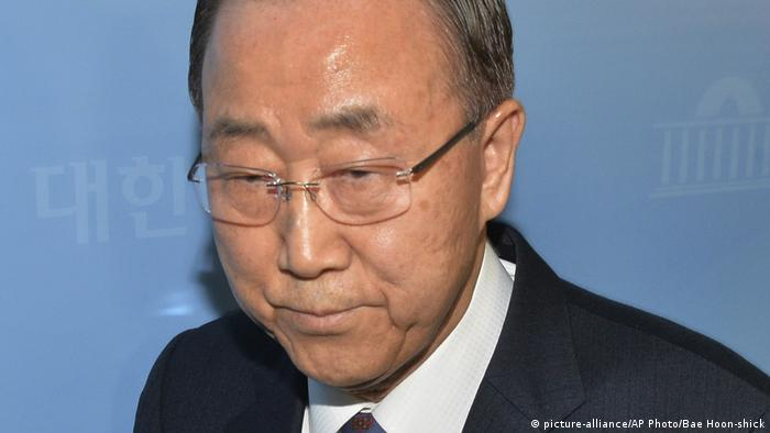 Südkorea Seoul - Ban Ki-moon (picture-alliance/AP Photo/Bae Hoon-shick)