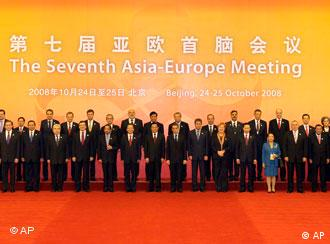 Members representing Asian and European countries meet in Beijing