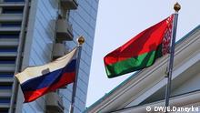 DW Korrespondent Elena Daneyko und wurden freigegeben. Als Beschriftung bitte diese Schlagwörter nehmen: Weißrussland und Russland, weißrussische und russische Flaggen, Minsk, Moskau, Februar 2017