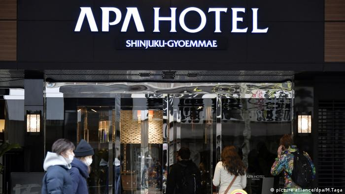 Japan APA Hotel (picture alliance/dpa/M.Taga)
