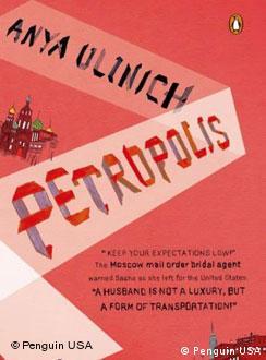 Обложка книги ''Петрополь''