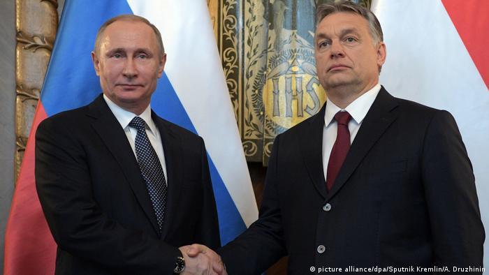 Владимир Путин и Виктор Орбан в Будапеште, 2017 год