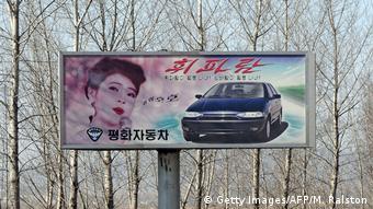 Nordkorea Autoindustrie (Getty Images/AFP/M. Ralston)
