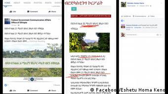 Screenshot Eshetu Homa Keno Facebook