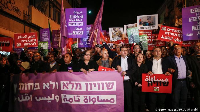 Israel Tel Aviv Protest gegen Abriss arabischer Häuser (Getty Images/AFP/A. Gharabli)
