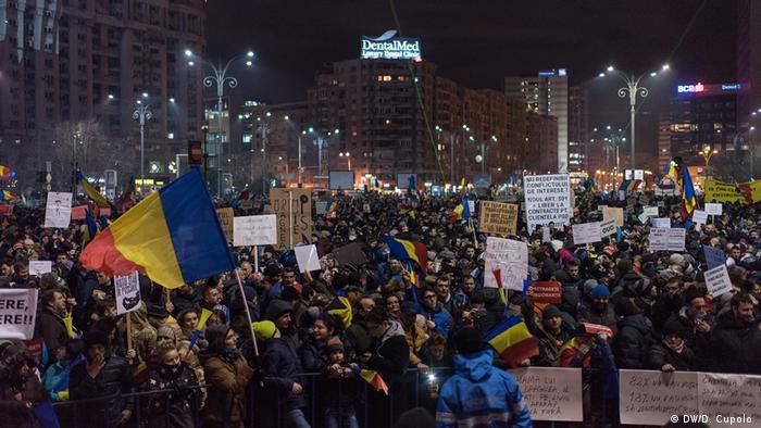 Протестующие в центре Бухареста