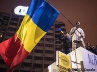 Протестная акция против коррупции в Бухаресте (фото из архива)