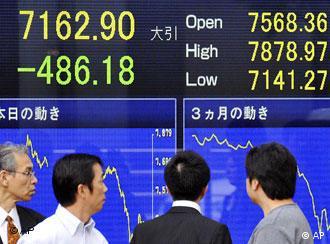 دلالان مستاصل بورس در توکیو