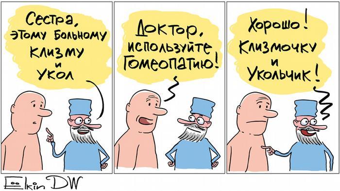 In Russland wird Homöopathie zu Pseudowissenschaft erklärt