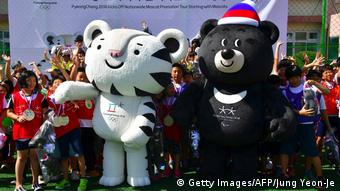South Korea Winter Olympics 2018 mascots in Pyeongchang