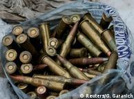 Кулі в розташуванні українських сил під Авдіївкою, лютий 2017 року