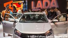 2016 Moscow International Automobile Salon continues