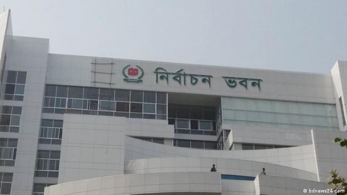 Bangladesch - Neues Bürogebäude zur Wahlkomission