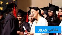DW Local hero Seema Aziz, educationist in Pakistan.