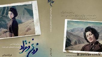 Buch über Forough Farokhzad (persian circle)