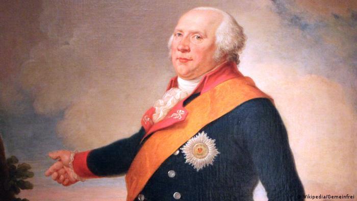 Фридрих Вильгельм II