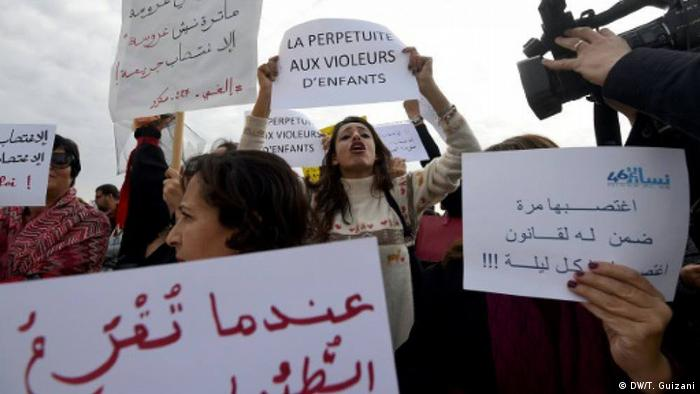 Women protest in Tunisia (DW/T. Guizani)