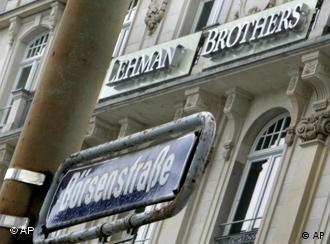 A street view of Lehman Brothers' former headquarters in Frankfurt
