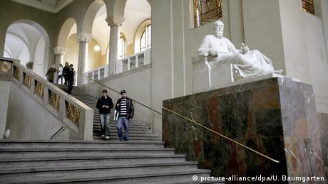 Мюнхенський університет Людвіґа-Максиміліана