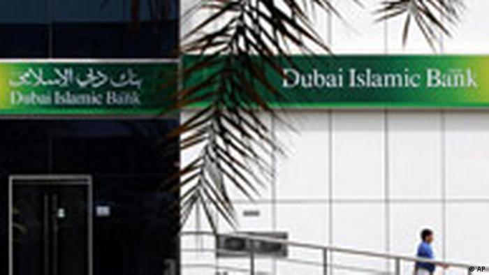 Bank in Dubai (AP)