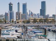 Місто Ель-Кувейт