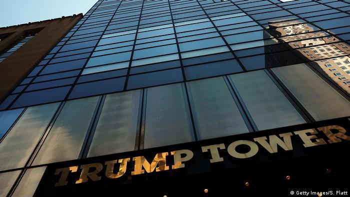 Башня Trump Tower в Нью-Йорке