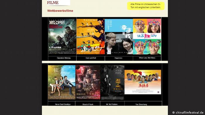 Screenshot - chinafilmfestival.de