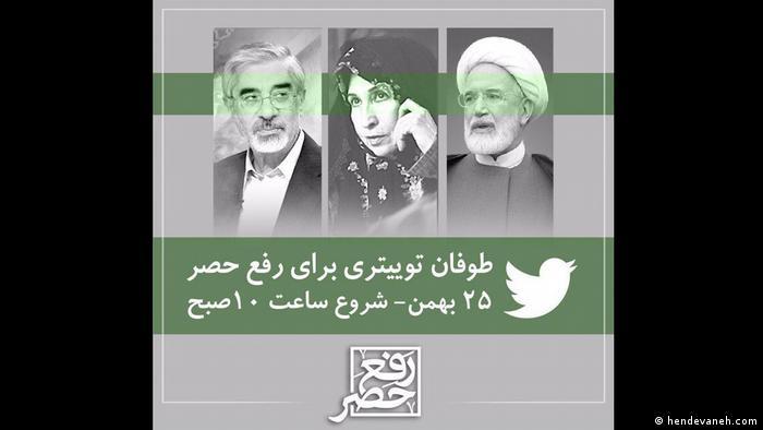 Rohani wollte der Unterdrückung von Oppositionellen ein Ende setzen. Vor allem hatte er versprochen, sich für die Freilassung der Oppositionspolitiker Mehdi Karubi, Mir Hossein Moussavi und dessen Frau Zahra Rahnavard einzusetzen. Alle drei stehen bis heute unter Hausarrest. Sie hatten 2009 Manipulationen bei der Präsidentschaftswahl beklagt.
