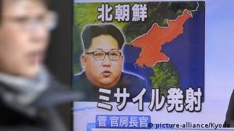 Japan Fernsehen - Nordkorea Raketentest - Bild von Kim Jong-un