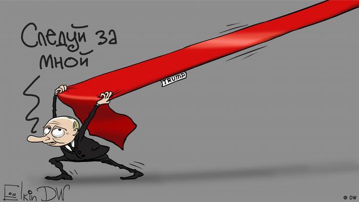 Карикатура Сергея Елкина: Путин тянет за собой галстук Трампа