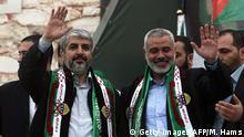 Gaza Streifen Maschaal und Haniya in Gaza City