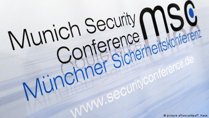 Das Logo der Münchner Sicherheitskonferenz