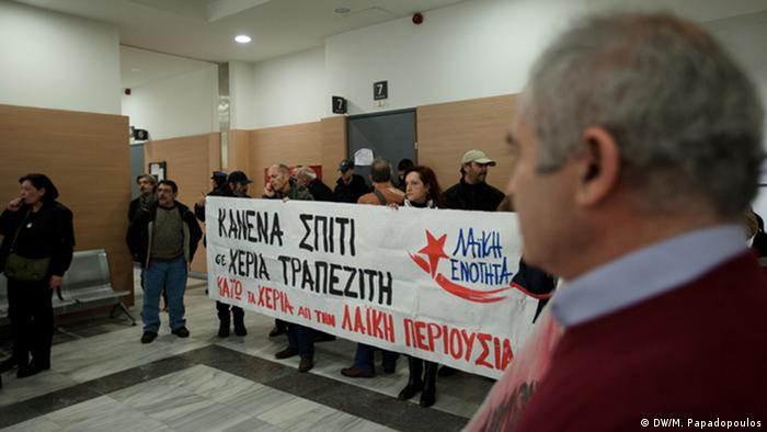 Griechenland Zwangsversteigerungen (DW/M. Papadopoulos)
