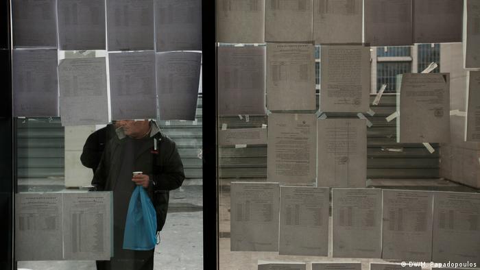 Griechenland Zwangsversteigerungen