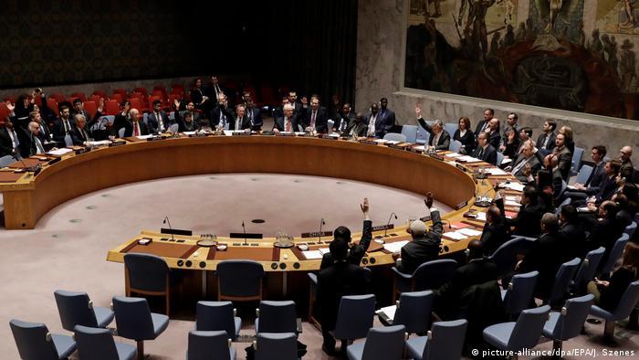 USA UN-Sicherheitsrat in New York (picture-alliance/dpa/EPA/J. Szenes)