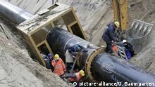 Газопровод OPAL