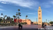 BG Greening Morocco's mosques | Koutoubia Mosque in Marrakesh (DW/L. Osborne)