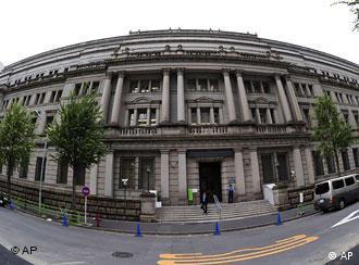 بانک مرکزی ژاپن در توکیو