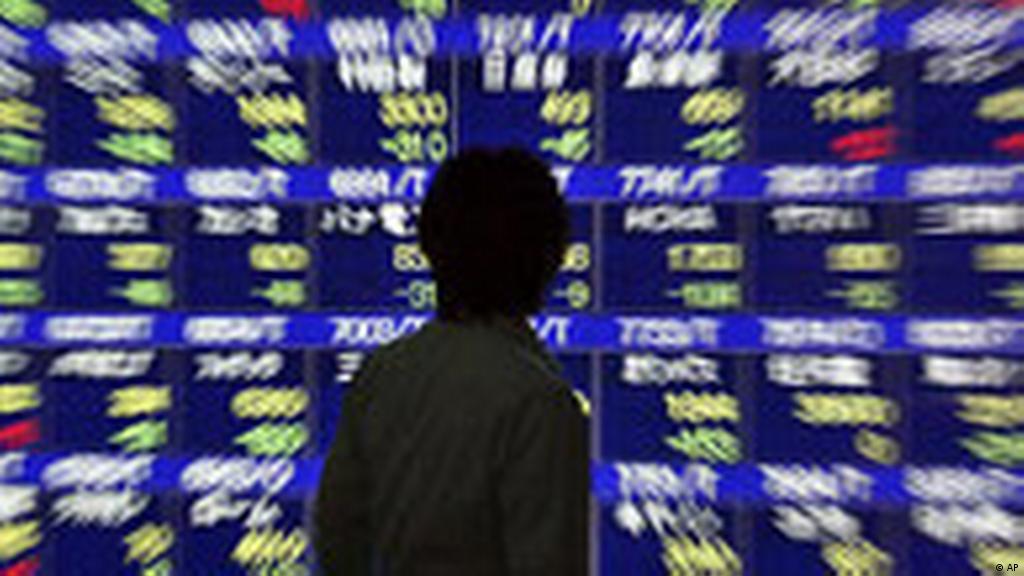 Основные события мирового финансового рынка