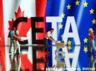 Реклама CETA