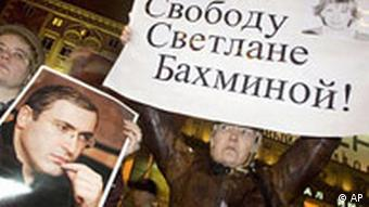 People hold a portrait of Mikhail Khodorkovsky, former head of Yukos, and a poster reading Freedom to Svetlana Bakhmina at a rally demanding freedom for political prisoners in Moscow, in 2008. (Photo: Mikhail Metzel)