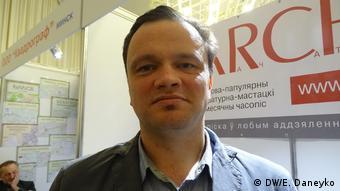 Валер Булгаков