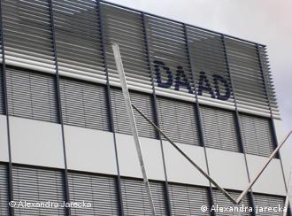Офис DAAD в Бонне