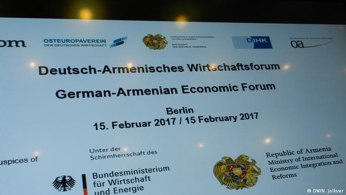 DW: Чем интересна Армения немецкому бизнесу?