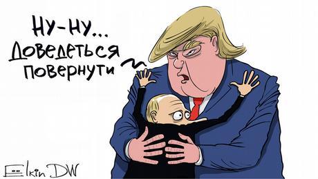 Як Трамп закликав Крим повернути
