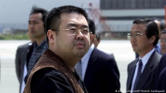 Malaysia Nordkorea Mord an Kim Jong Nam (picture-alliance/AP Photo/S. Kambayashi)